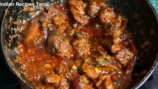 Mutton Chukka Recipe in Tamil | Mutton chukka | Mutton dry Roast