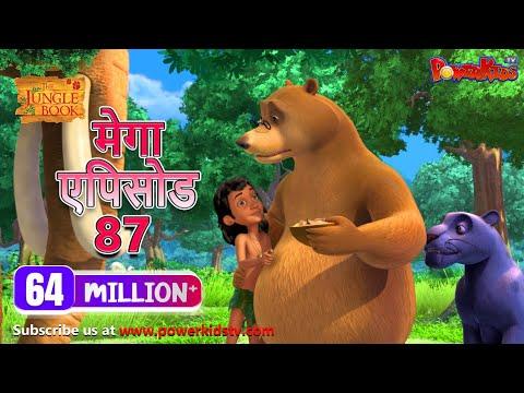 Hindi Kahaniya For Kids Jungle Book Cartoon For Kids