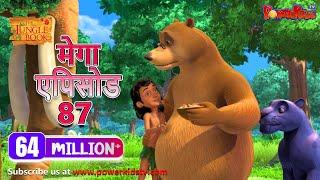 Kahaniya Hindi für Kinder-Dschungelbuch-Zeichentrickfilm für Kinder