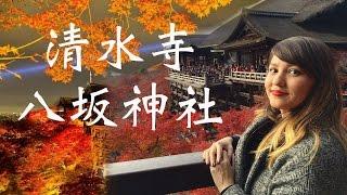 <日本紅葉熱點> 京都寺廟大募集!