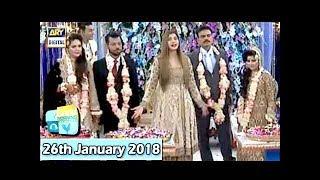 Good Morning Pakistan - Valima Special - 26th January 2018 - ARY Digital Show