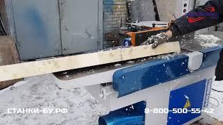 Фугувальний верстат СФ-4 б/у після ремонту в Компанії НЕВАСТАНКОМАШ