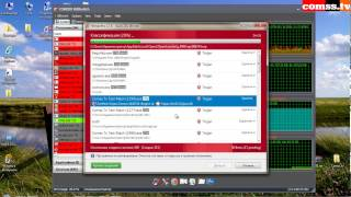 Тест март 2013 - PC Tools Internet Security 9.1.0.2900 & Antivirus Free.