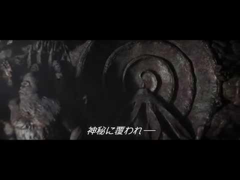 J.K.ローリング「アメリカ合衆国魔法議会(MACUSA)」紹介映像【HD】