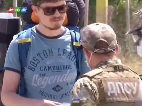ТРК ИТВ: Украина закрыла границу с Крымом из за коронавируса