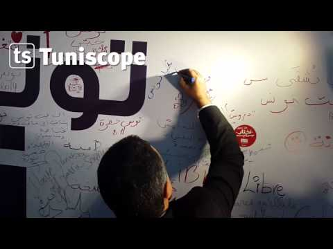 Le message de Mehdi Jomaa sur le mur du Media Center de l'ISIE