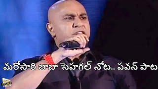 Baba Sehgal to Release a Song for Pawan Kalyan on His Birthday