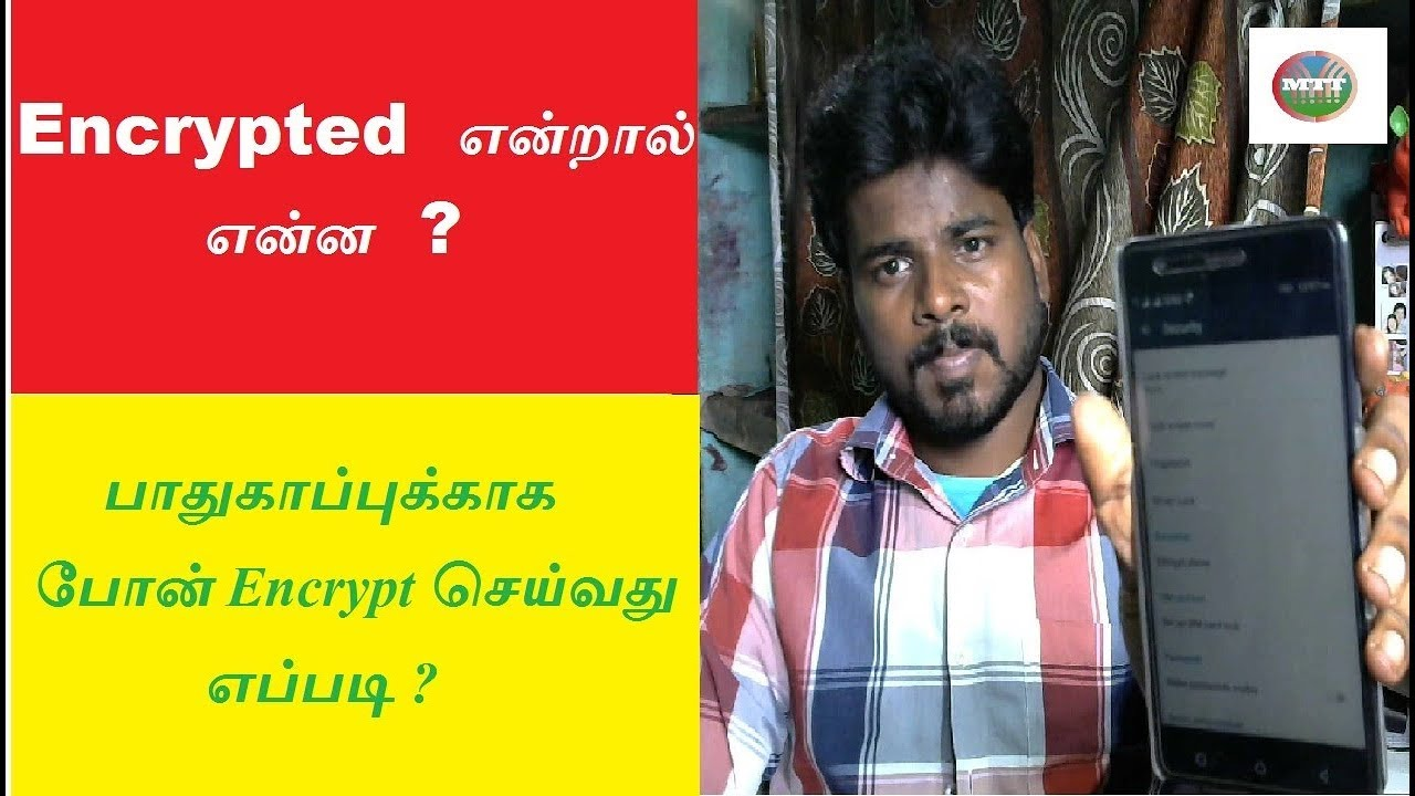 What Is Encrypted How To Encrypt Phone Explained In Tamil Youtube