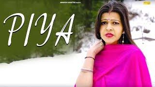 Piya | Sonu Soni, Sonu Sharma | Yaspreet | Latest Haryanvi Songs Haryanvi 2018 | Sonotek Music