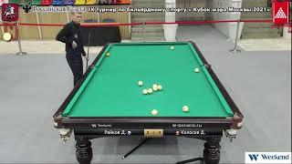 Фото IX турнир по бильярдному спорту « Кубок мэра Москвы» 05.05 TV12
