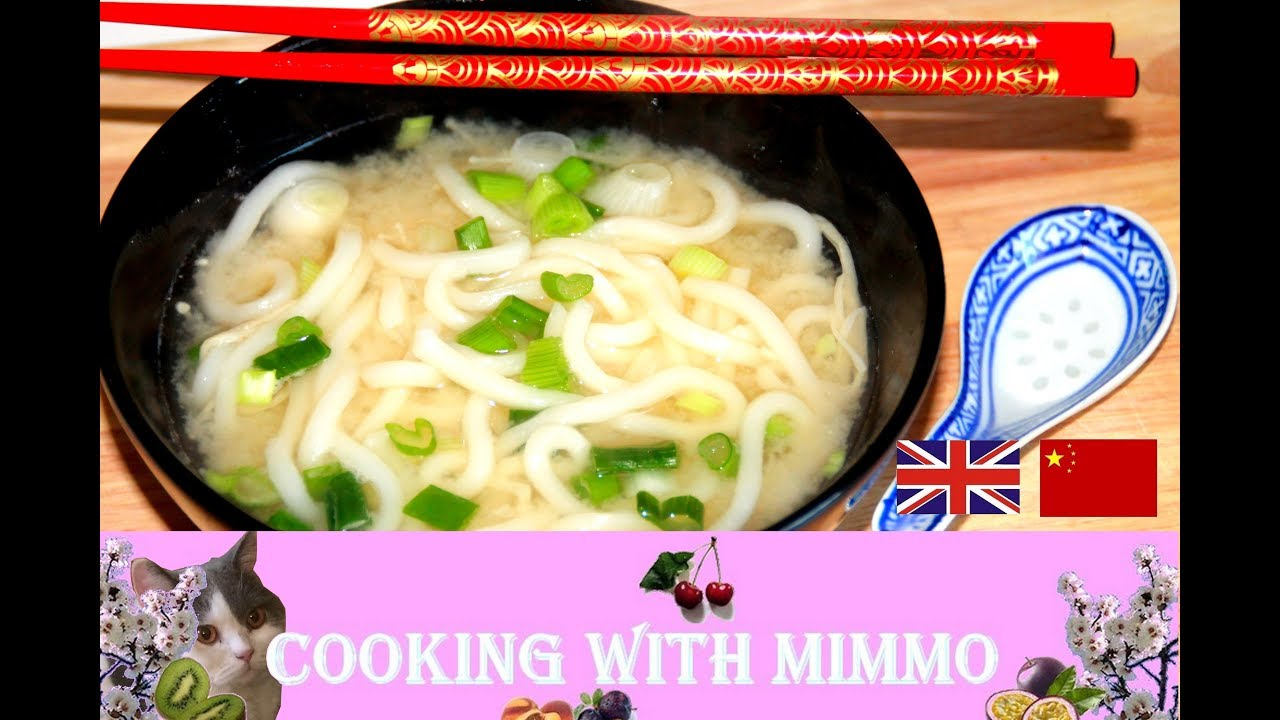 Miso soup with udon noodles 米索湯配烏冬面 english 中文 - YouTube