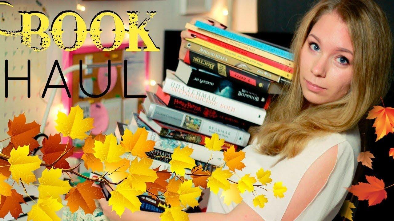 Книга восток (east) эдит патту всегда доступна для желающих поделиться отзывом. К тому же на сайте librebook вы имеете возможность найти магазин, в котором можно купить книгу эдит патту эдит патту.