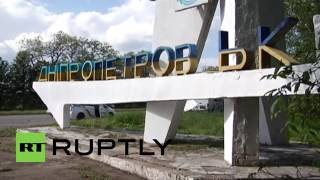 Ukraine: Dnepropetrovsk sign torn down as part of