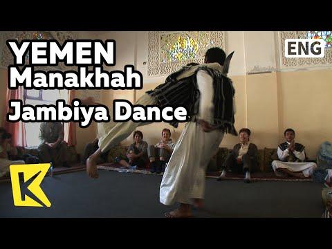 【K】Yemen Travel-Manakhah[예멘 여행-마나하]고산지대 잠비아 댄스/Jambiya Dance/Alpine/Performance/Traditional Cloth