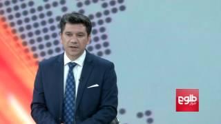 FARAKHABAR: UN Chief Visits Kabul As Afghans Suffer