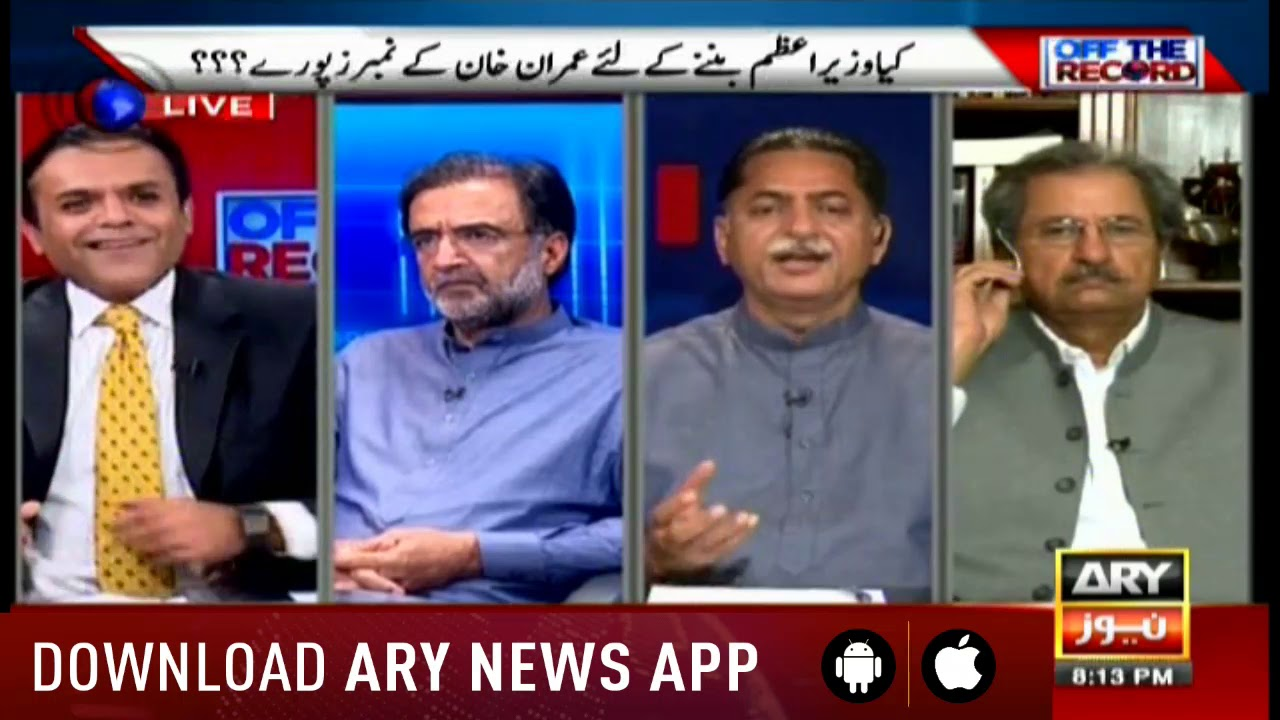 Off The Record - Topic:PML-N leader says govt not let run independently in Pakistan