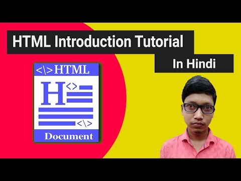 HTML Tutorial for Beginners in Hindi | HTML Introduction Video thumbnail