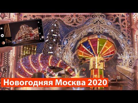 Новогодняя Москва 2020: самые красивые виды в Instagram