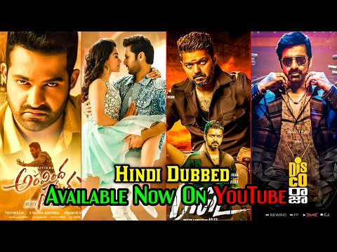 10 Big New South Hindi Dubbed Movie Available On Youtube Bheeshma Disco Raja Aravinda Samentha Youtube