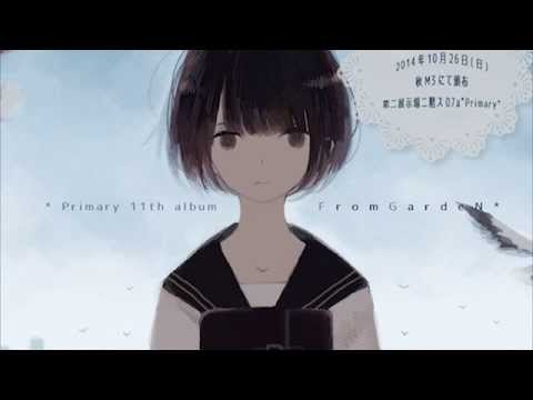 【Primary/yuiko】 From GardeN 『All your reasons』