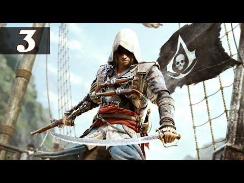 Прохождение Assassin's Creed 4: Black Flag #3 - Тюрьма форта.