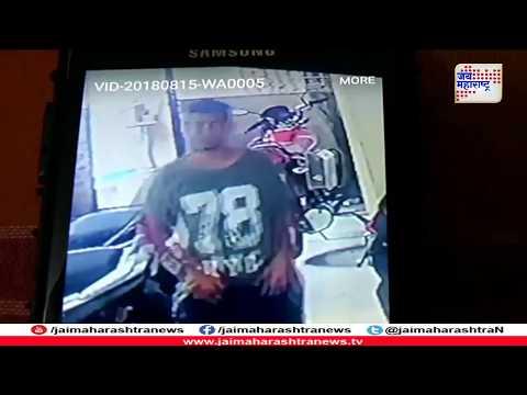 Thane girl molestation caught on camera   CCTV footage