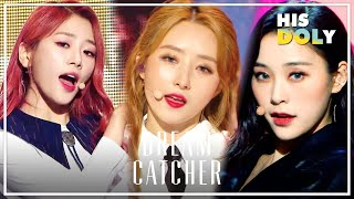 Dream Catcher Special ★Since 'Chase Me' to 'BOCA'★ (35m Stage Compilation)