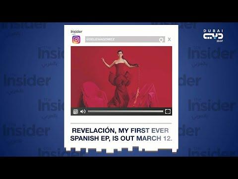 كليب فرقة Now United بتوقيع إماراتي - بالعربي The Insider