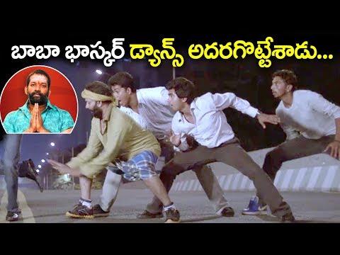 బిగ్-బాస్-3-baba-bhaskar-master-energetic-dance-song-|-2019