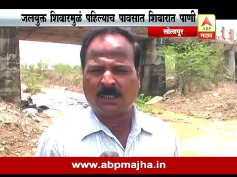 Solapur: Jalyukt shivar story