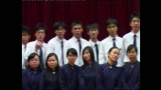 2005年瑪利諾神父教會學校中七畢業生