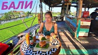 Немного Лета в Карантин Аутлет на Бали Пляжи Семиньяк и Чангу
