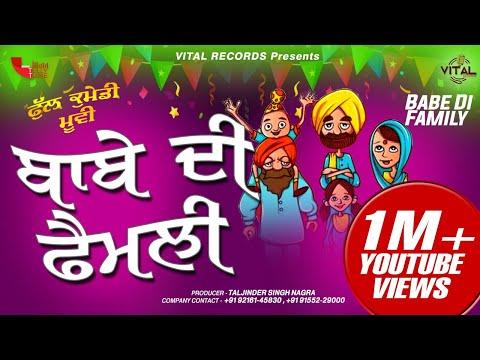 Babe Di Family | Full Punjabi Comedy Movie 2014 | Latest New Super hit Comedy Video