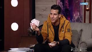 واحد من الناس | الحلقة الكاملة بتاريخ 14 مارس 2020 مع الاعلامي عمرو الليثي والساحر عزام