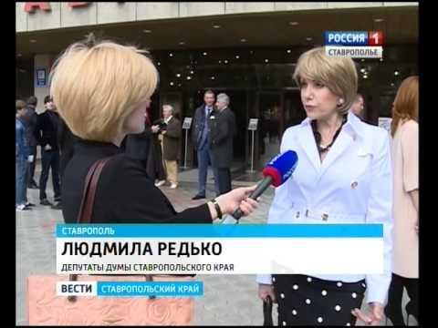 Владимир Владимиров вступил в должность губернатора Ставрополья