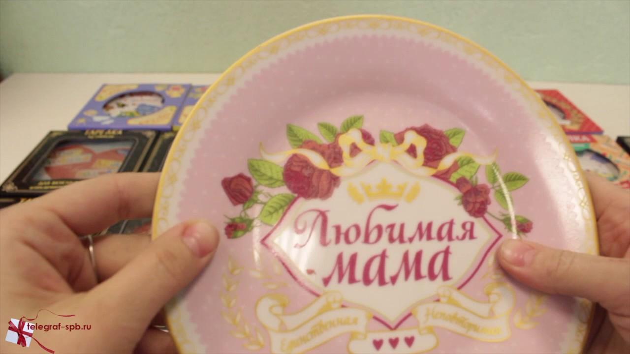 Оформление края тарелки. Роспись тарелки от Яны Шапран .