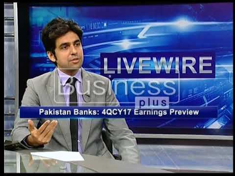 LIVE WIRE | Banking Sector | Shiraz Anwar | 13, February 2018