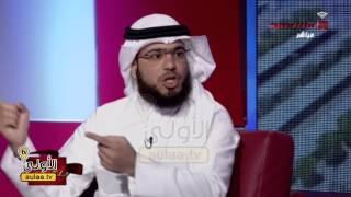 وسيم يوسف: الإخوان يشتمون حكام الخليج ويوالون تركيا وبها اكبر شاطئ عراه واجازة زواج المثليين