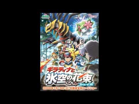 Pokémon (Crystal Key One) Movie 11 japanese full ending song