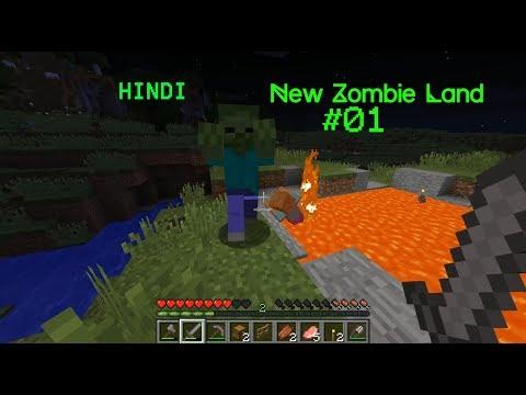 MINECRAFT: Duos Wt Akan22 #01~ New Zombie's Land ↔️ Ramgad