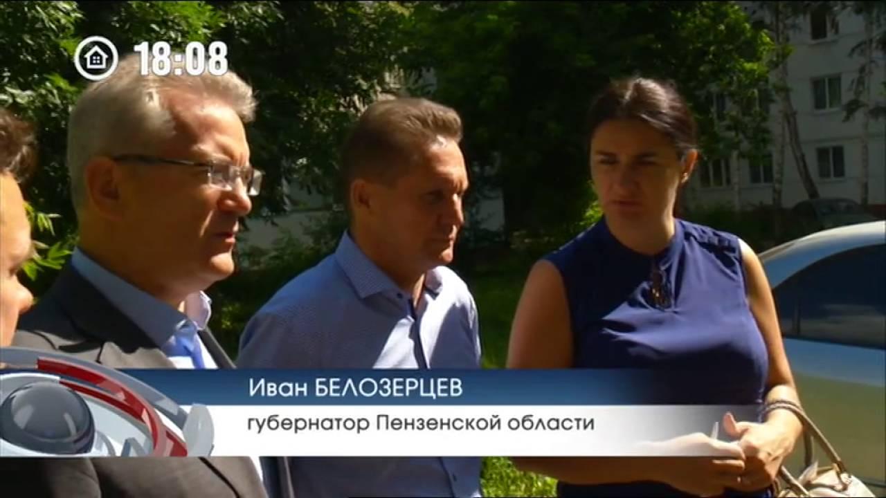 Кринички криничанский район новости