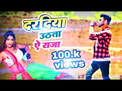 Daradiya Uthata A Raja _ दरदिया उठता ये राजा_ Shrawanpal_latest Bhojpuri Song _ Dance Video