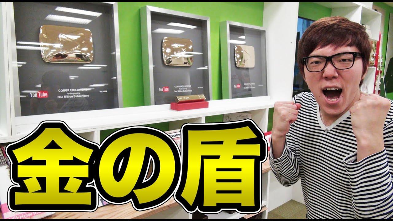 ゆ ちゅ ー ぶ シーサーの置物を沖縄から販売中!続々と新商品入荷中いたしますので...