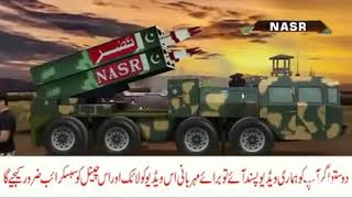 List of Weapons of Pakistan Army - top 10 Weapons - Pakistan Army