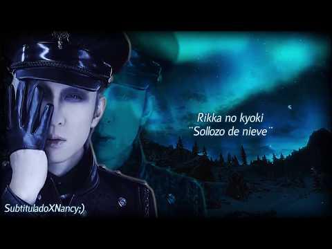 THE BLACK SWAN  Rikka no kyoki~sub español