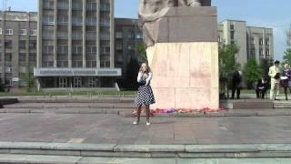 Горловка-родина моя-поет Дошина Даша 13лет(1 Мая 2015г. город Горловка-премьера авторской песни