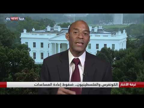 الكونغرس والفلسطينيون.. ضغوط إعادة المساعدات  - نشر قبل 4 ساعة