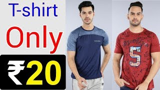 ₹ 20 only -BRANDED T SHIRT FOR JUST ₹20