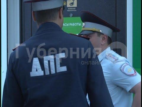 Офис быстрых замой в Хабаровске ограбил парень с ножом. MestoproTV