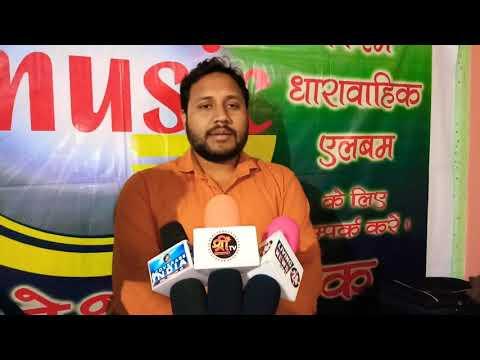 Jai Ganesh Digital Audio Studio Me Interview#Singer Amit Yadav#Allahabad